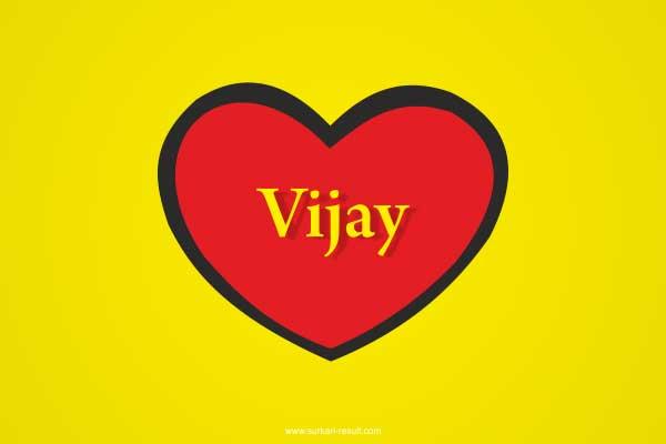 Vijay-name-in-heart-yellow-red